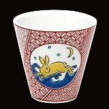 KUTANI YAKI(ware) Sake Cup Rabbit