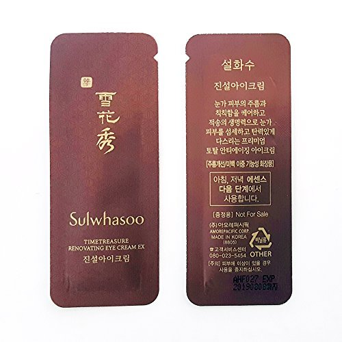 Sulwhasoo Eye Cream - 7