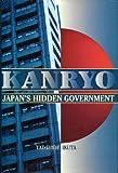 Kanryo, Tadahide Ikuta, 4140171014