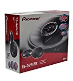 New Pioneer TS-G6945R 300 Watts 6'' X 9'' 2-Way 4 ohms Full Range Coaxial Car Audio Stereo Bass Woofer Loud Speakers 6X9