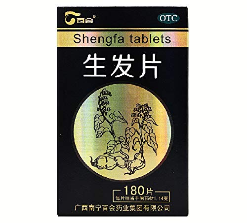 Baihui Shengfa Tablet 180 pieces of Chinese herbal medicine for tonifying kidney, nourishing blood, invigorating qi and promoting hair to treat aconite alopecia areata CC by z-joyee-Adao Ber Suan (Image #3)