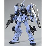 HGUC 1/144 Pale Rider (land battle heavy equipment specification)