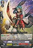 Cardfight!! Vanguard TCG - Heat Blade Dragoon (G-BT02/049EN) - G Booster Set 2: Soaring Ascent of Gale & Blossom
