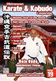 Hojo Undo Supplementary Training by Taira