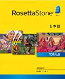 Rosetta Stone Japanese Level 1-3 Set [Download]