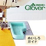 Clover ソーイング用品 ぬいしろガイド 位置決め プレート付 37-188