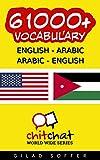 61000+ Arabic - English English - Arabic Vocabulary (ChitChat WorldWide) (Afrikaans Edition)