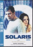 Solaris DVD Import Korea Region Free