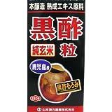 山本漢方(ヤマモトカンポウ) 山本漢方製薬 黒酢粒100%