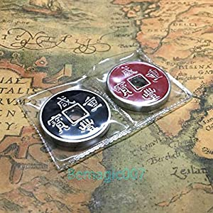 The Hopping Traditional Chinese Coins - Coin&Money Magic