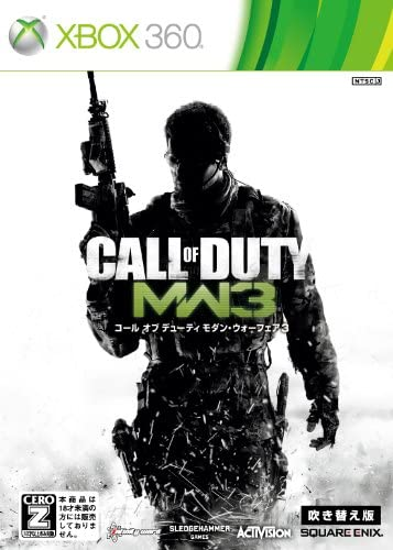 Call of Duty:Modern Warfare 3 吹き替え版(xbox360)