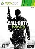 SQUARE ENIX(スクウェアエニックス) コール オブ デューティ モダン・ウォーフェア3(吹き替え版) (Xbox360)(ベスト版)