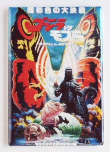 Godzilla vs. Mothra (Japan) Fridge Magnet (Magnet Godzilla)