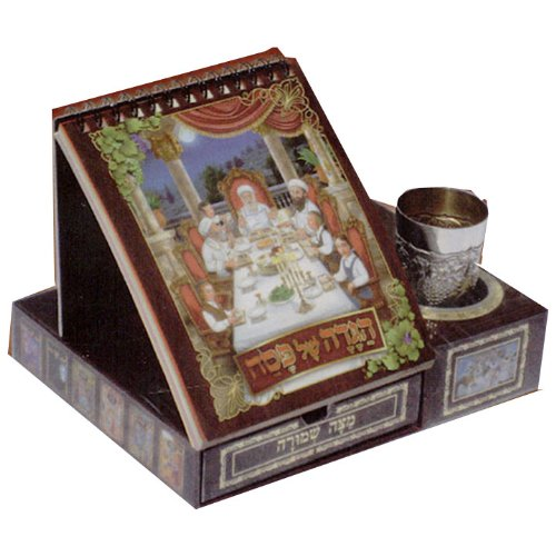 Children's Seder Set - Haggadah, Kiddush Cup, and Matzah Drawer