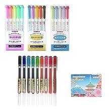 Zebra MILDLINER SPECIAL SET! (A-set)MILDLINER 3 pack:WKT7-5C(5-Color Set)/WKT7-5C-RC(5-Color Set)/WKT7-5C-NC(5-Color Set)+MUJI Gel Ink Ballpoint Pens 0.38mm 9-colors Pack+SAKURA original sticky notes
