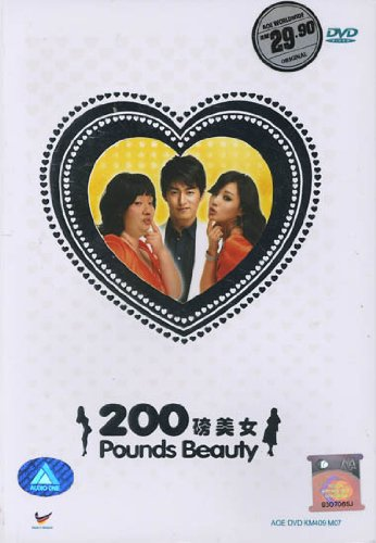 200 Pounds Beauty Korean Movie Dvd with Special Features & Music Video NTSC Region 3