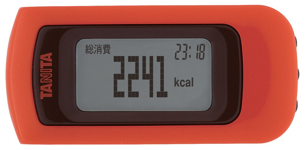 Calorism Ez-061, Calory Recorder, (Japan import)