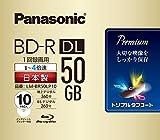 Panasonic Blu-ray BD-R Recordable DL Disk | 50GB 4x