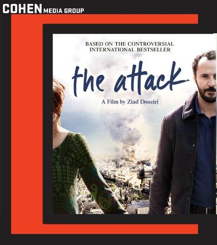 THE ATTACK (BLU-RAY)