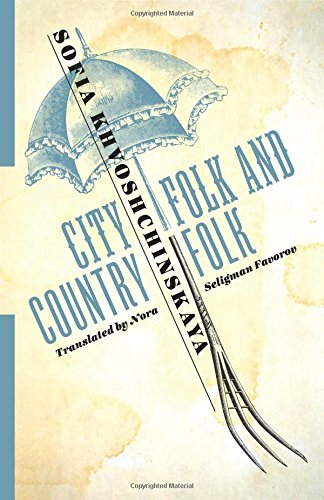 (City Folk and Country Folk (Russian Library))