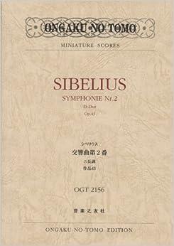 OGT-2156 シベリウス 交響曲第2番 ニ長調 作品43 (OGT 2156)
