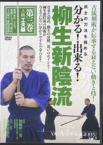 ninja sword techniques - 5