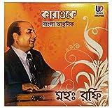 Md. Rafi Karaoke Bangla Adhunik