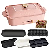 [Recipe Book with] bruno konpakutohottopure-to + Ceramic Coated Pans + Grill Plate + Multi Plate Set of 4, Pale Pink