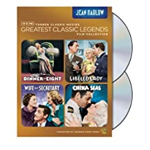 TCM Greatest Classic Film Collection: Legends - Jean Harlow (Dinner at Eight / Libeled Lady / China Seas / Wife vs. Secretary) by Turner Classic Movie
