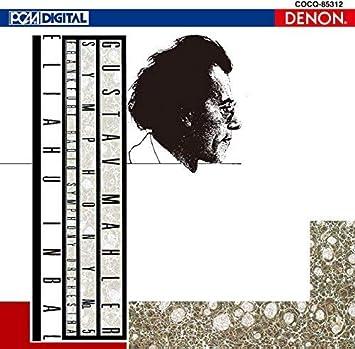 UHQCD DENON Classics BEST マーラー:交響曲第5番