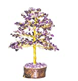 Crocon Natural Color Healing Gemstone Crystal Bonsai Fortune Money Tree for Good Luck, Wealth & Prosperity Spiritual Gift Size-10 INCH (Golden Wire) (Amethyst)