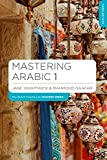 Mastering Arabic 1 Paperback + CD Audio