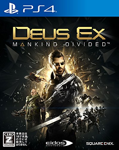 Deus Ex:Mankind Dividedの商品画像