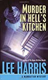 Murder in Hell's Kitchen, Lee Harris, 0449007340