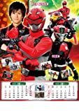 Japanese Anime Calendar 2013 Tokumei Sentai Go Busters #K022S