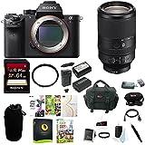 Sony a7R II Full-Frame Mirrorless w/ Sony FE 70-300mm G OSS Lens + 64GB Acc Kit