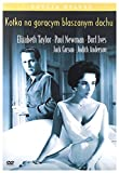 Cat on a Hot Tin Roof [DVD] (English audio. English subtitles)