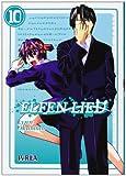 ELFEN LIED 10 (COMIC)(9788415680796)