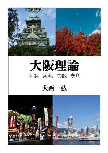 17th International Conference, Osaka, Japan, June 24-28, 1996. Proceedings