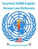Essential 25000 English-Korean Law Dictionary
