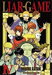 Liar Game Vol.4