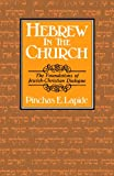 Hebrew in the Church, Pinchas E. Lapide, 0802849172