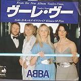 """Music : Voulez-vous (Japan 7"""" Vinyl )"""