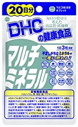 DHC 20 days 60 grain -Multi mineral