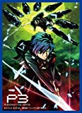 """Best Fun World Movie Series - Chara sleeve collection matte series movie """"persona 3"""" Review"""
