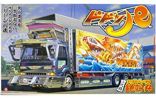 青島文化教材社 1/32 大型デコトラ No.62 二代目 絶叫丸 ぜっきょうまる ウイングの商品画像