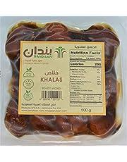 Bandaan Dates Khulaas 500g تمور بندان، خلاص فئة أولى ممتازة فاخرة، مكنوز، 500 غرام