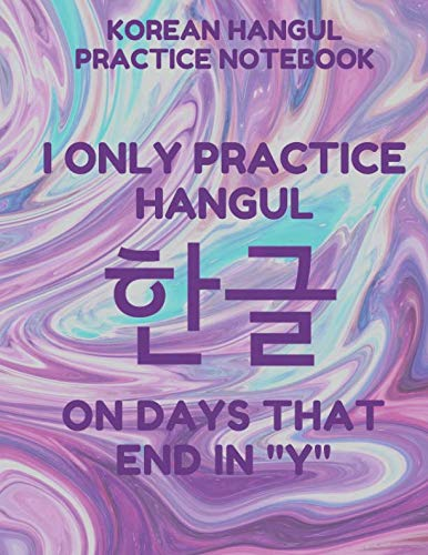 Korean Hangul Practice Notebook: Hangul Manuscript Wongoji Writing Paper, Large Size for Students, Funny Days Purple - Manuscript Learning Alphabet Stickers