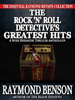 book cover of The Rock \'n Roll Detective\'s Greatest Hits