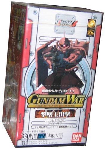 Gundam War Mobile Suit Gundam Collectible Card Game Booster Box (Grey)